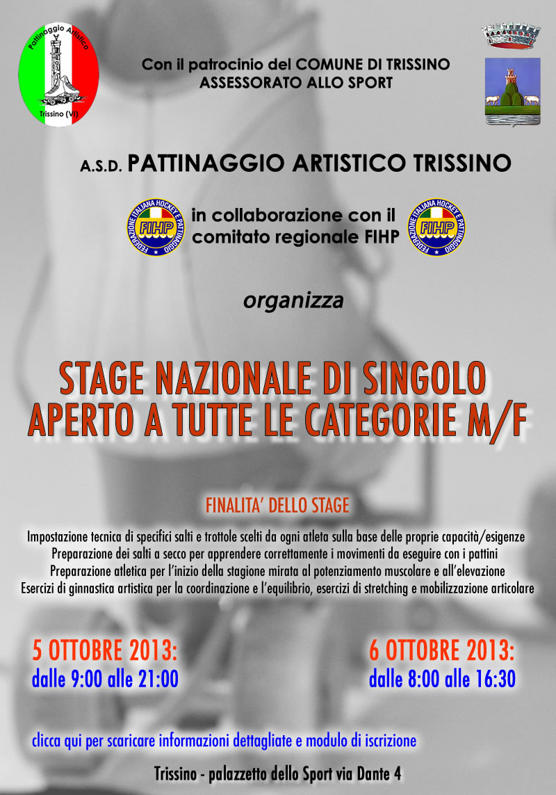 stage2013_web